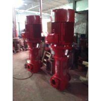 立式多级消防泵XBD4/85-200电动厂家批发