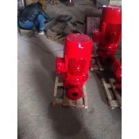 室内消防喷淋泵XBD8.6/40-125G-L生产厂家(带3CF认证)。