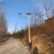 供应 北京市 通州区 30w LED太阳能路灯 厂家直销