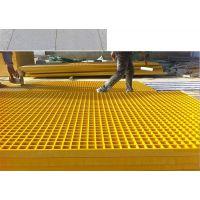 化工厂污水处理厂盖板@泵房设备走道盖板@玻璃钢格栅厂家