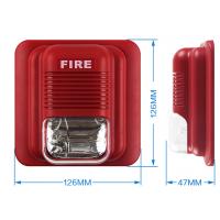 海晟 火灾声光警报器 消防警示灯 24V电压声光报警白光