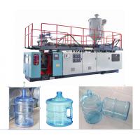纯净水桶吹塑机/中空自动成型塑料透明水桶生产机器设备