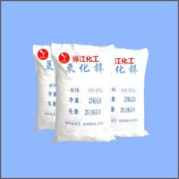 高纯氧化锌99.9% 间接法氧化锌99.9% 透明氧化锌