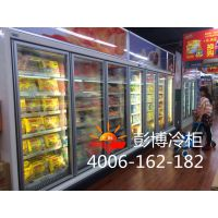 宝安兴东社区供应便利店四门立式风冷展示柜
