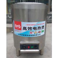 高效节能锅煮面桶、四川煮面桶、和信电器
