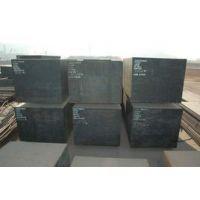 厂家直销Dievar模具钢,钢板,钢材,多少钱一公斤