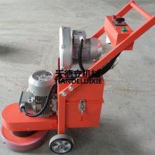 TDL-3环氧地坪打磨机天德立水泥地面研磨机厂家热销