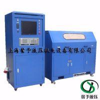 汽车零部件水压密封试验台-汽车配件水压试验机设计参数100MPA