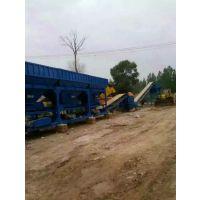 WZB-400型鹏博机械稳定土厂拌