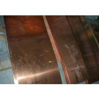 耐磨损CAC503A铜合金 CAC503B铜价格 茂腾金属材料
