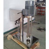 供应 高校实验室教学试验 数显高速高剪切小型均质匀浆乳化机