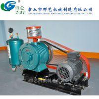 低价热销群艺4kw回转式鼓风机 水处理搅拌曝气鼓风机