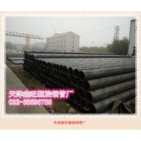 厚壁防腐螺旋钢管天津鑫旺螺旋钢管厂生产销售
