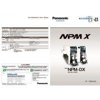 松下贴片机代理 松下高端模组贴片机NPM-DX