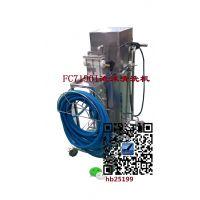 供应FC7190I食品厂泡沫清洗机