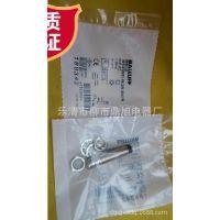 厂家特价销售巴鲁夫原装品质传感器BES 516-370-G-E5-C-S49实图