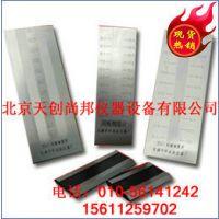 供应QXD刮板细度计 不锈钢刮板细度计 0-150um