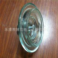 厂家供应高压支柱绝缘子XWP-70玻璃绝缘子
