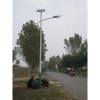 黑龙江太阳能路灯生产厂家,齐齐哈尔中源节能科技有限公司