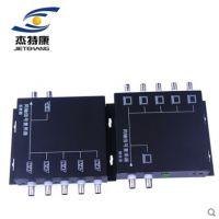 供应杰特康6路视频复用器监控视频多路复合器共缆传输器一线通叠加器抗干扰
