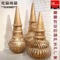 厂家定做落地大摆件铁艺葫芦雕塑摆件酒店会所工艺品摆设软装饰品