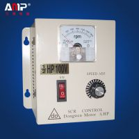 【艾普电器】微型电机调速器 大量直销 批发供应微型电机调速器