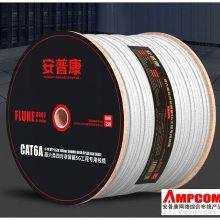 AC6005-8-PWR-8AP AC6005-8-PWR-8AP组合配置(含AC6005-8-PW