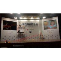 承接广州各类大小活动,会议搭建制作布置,欢迎来电