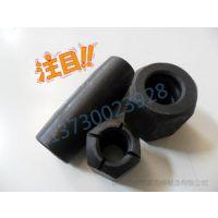 精轧螺纹钢配套锚具——精轧螺母/晓军专业制造