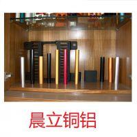 晨立铜铝,现货5052/5050铝合金管,铝合金棒批发供应
