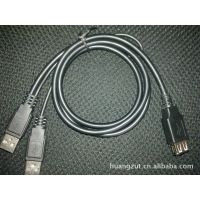【厂家直供】厂家优势供应USB连接线、数据线、延长线