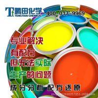 阻焊油墨、转印油墨、印铁油墨、印布油墨分析及研发
