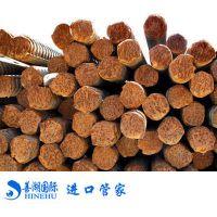 供应非洲木材进口代理报关备案,木材进口清关服务