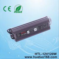 摄像机监控电源 12V10A低压灯条灯带电源 LED大功率铝壳防水电源