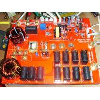 智能音箱灯PCB电路板设计抄板改板