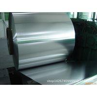 GH3625 耐高温镍基合金    GH3625 高温合金材料  规格齐全