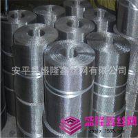 安平生产 304,316 不锈钢造纸网 河南造纸厂专用 宽幅不锈钢网