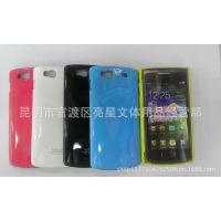 华为G526 P6 手机壳 手机保护套 手机皮套批发 型号齐全 支持混批