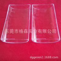 塑胶盒 透明盒 移动电源包装盒 水晶盒