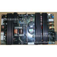 供应麦格米特52寸55寸65寸驱动板液晶电视电源板MLT5501L MP128FL