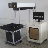 高速真皮皮革异形LOGO镂空打标激光机 CO2高速激光打标机