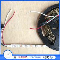 厂家供应-WS2812B幻彩跑马灯带,-一米30段30灯,5050RGB,效果新颖,性能稳定