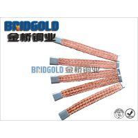 乐清市铜编织带软连接 高低压电器铜编织带软连接 导电带厂家