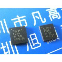CC2540F256RHAR原装进口2.4G蓝牙射频收发芯片TI低功耗物联网应用