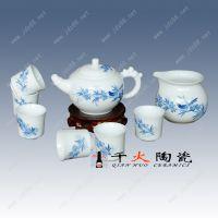 礼品茶具批发 景德镇手绘青花陶瓷茶具套装