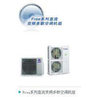 深圳地区格力中央空调总代理销售设计安装维修保养专业空调公司