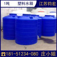 成都1吨圆柱体塑料储罐供应