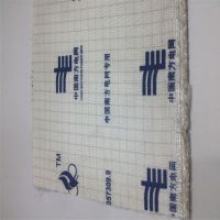 厂家直供 LNZ 4E 南方电网达 欧标防静电中底 布