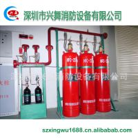 100L七氟丙烷 管网七氟丙烷灭火装置 兴舞充装灭火剂