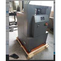 升级改造版数显(微机控制)铝箔杯突试验机